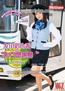 友田彩也香MILD-973ed2k磁力链接迅雷下载地址在线观看