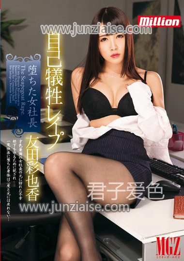 友田彩也香MILD-990ed2k磁力链接迅雷下载地址在线观看