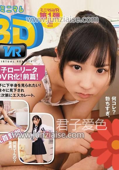 荣川乃亚MUM-323ed2k磁力链接迅雷下载地址在线观看