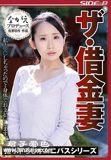 爱色岛.com_NSPS所有作品系列合集_君子爱色